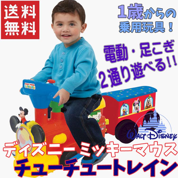 バッテリーカー ディズニー ミッキーマウス 電動 足こぎ 乗用玩具 トレイン 荷台付き のりもの 乗り物 電車 収納 プレゼント