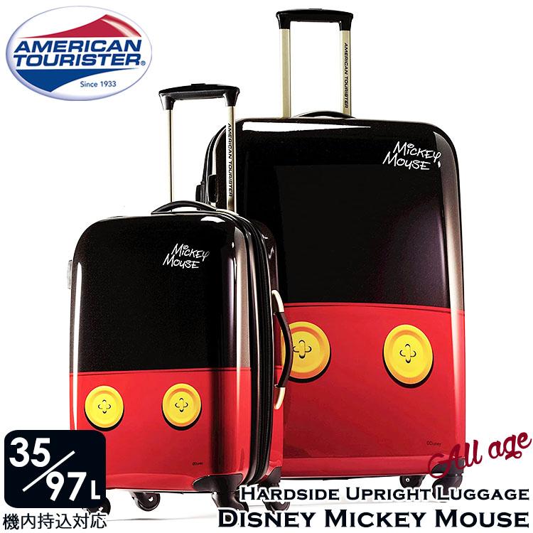 アメリカンツーリスター 【P2倍・4月9日20時~+クーポン有】サムソナイト キャリーバッグ 53cm 2個セット ミッキーマウス ディズニー スピナー 71cm スーツケース