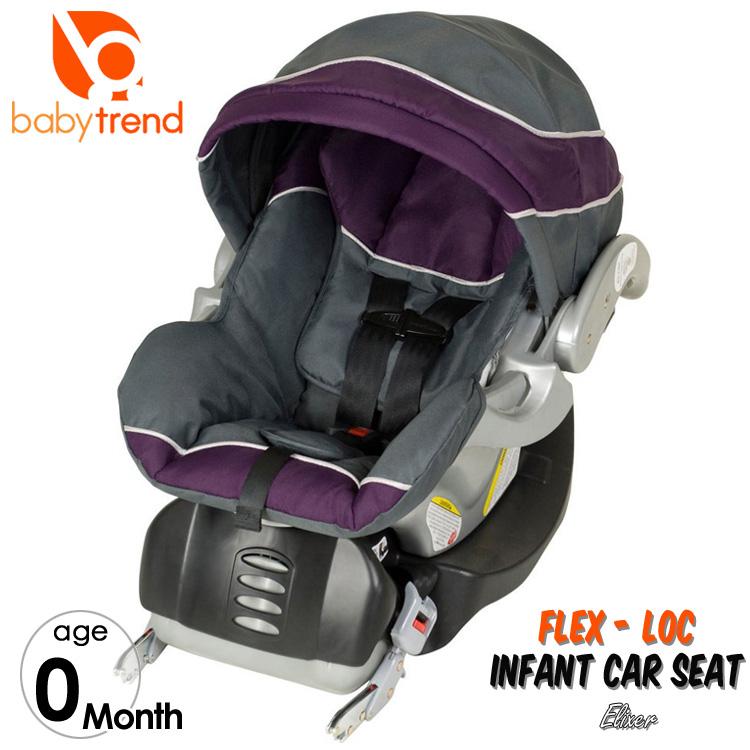 【割引クーポン有】ベビートレンド フレックスロック インファント カーシート エリクサー 新生児から チャイルドシート Baby Trend