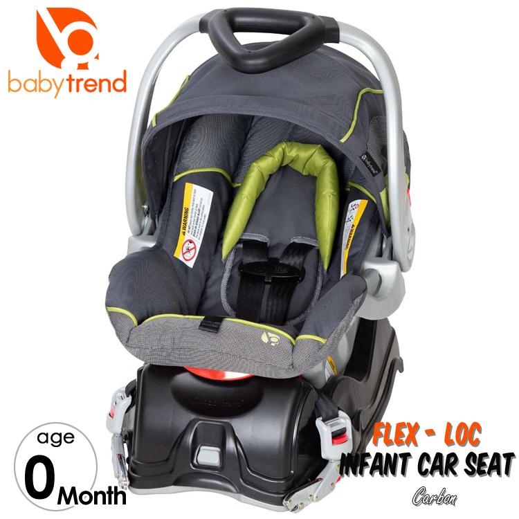 【割引クーポン有】ベビートレンド フレックスロック インファント カーシート カーボン 新生児から チャイルドシート Baby Trend