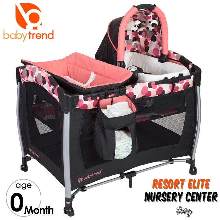 ベビートレンド リゾート エリート ナーサリー センター ドッティ ピンク baby trend