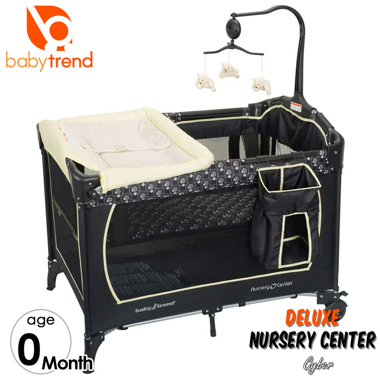 Baby Trend ナーサリーセンター サイバー プレイヤード ベビーベッド