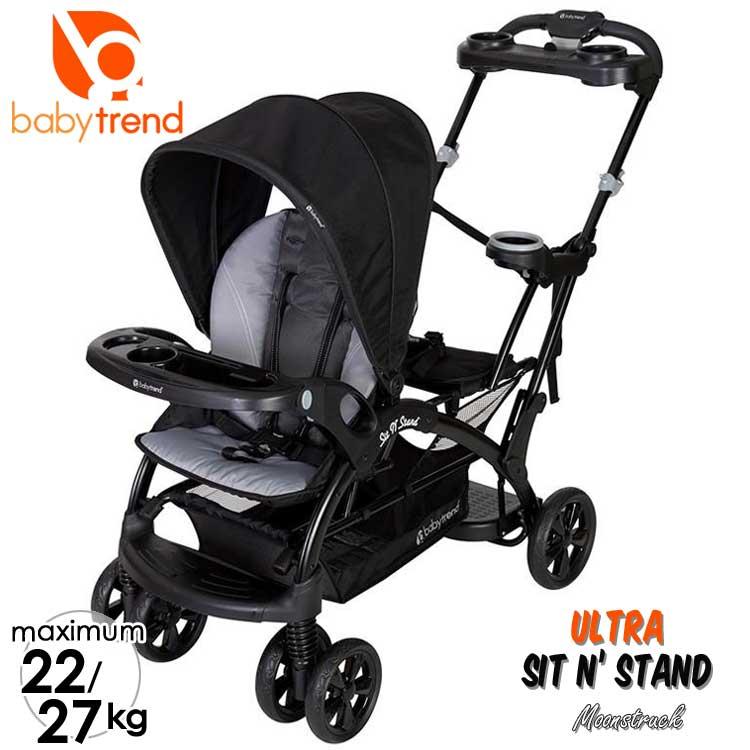Baby Trend ベビーカー 2人乗り シットアンドスタンド ウルトラ ラグーン