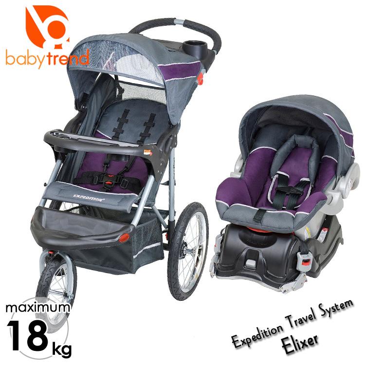 ベビーカー チャイルドシート 付き Baby Trend トラベルシステム エディション エリクサー /配送区分A