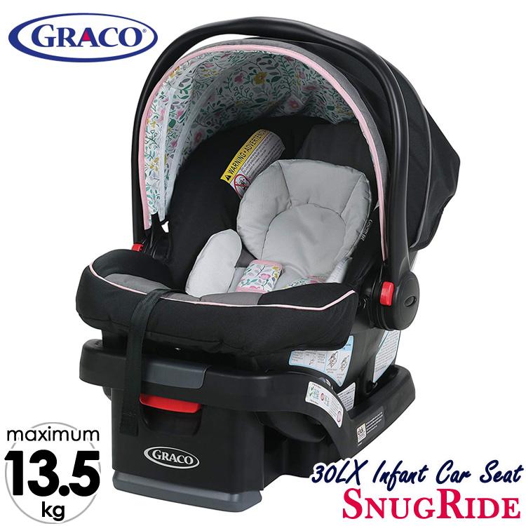 【スーパーSALE割引商品】グレコ GRACO チャイルドシート 新生児から スナッグライド 30LX カーシート ターシャ