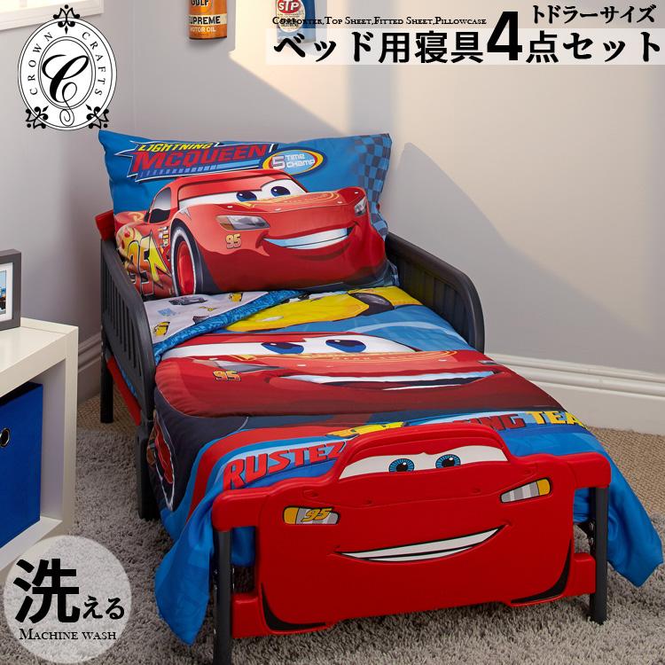 【P2倍・12月26日12時まで】CrownCrafts ディズニー カーズ 子供 寝具 4点 セット トドラーベッディング