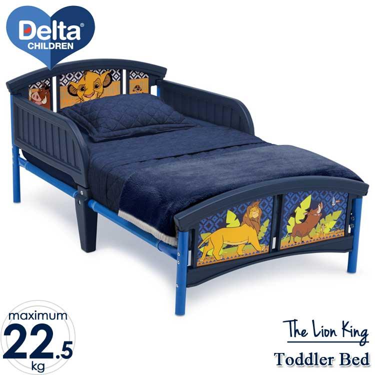 【割引クーポン有】6月下旬入荷予約販売/ デルタ 子供用ベッド ディズニー ライオン・キング 子ども用 トドラーベッド キッズ 幼児 子供部屋 DELTA