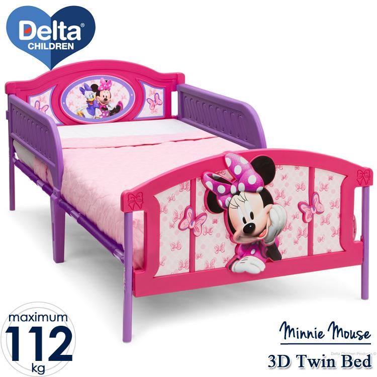 【割引クーポン有】デルタ ディズニー ミニーマウス 3D ツインベッド 3歳から /配送区分A