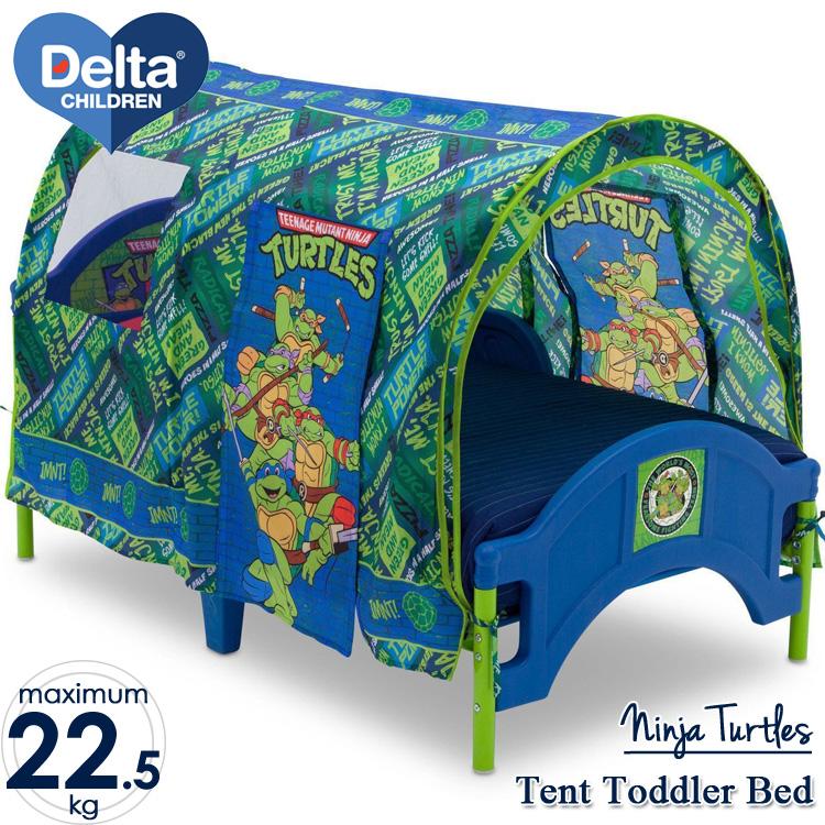 【ママ割エントリーでP5】 デルタ ニンジャ タートルズ テント付き 子供用ベッド 男の子 2歳から