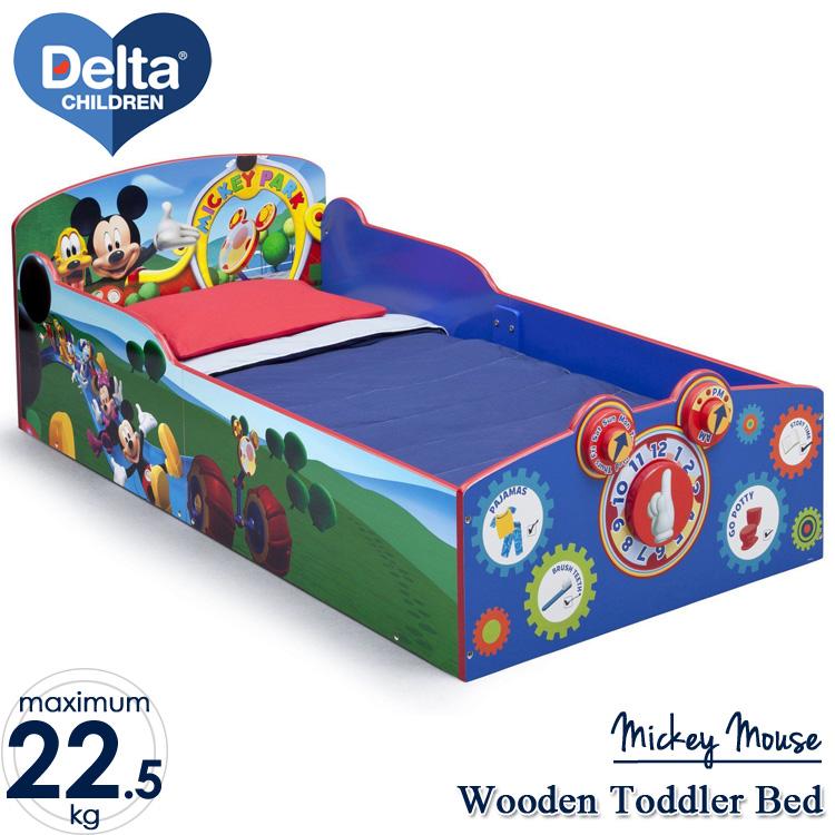 デルタ ディズニー ミッキーマウス ウッデン 子供用 ベッド 男の子 1歳半から