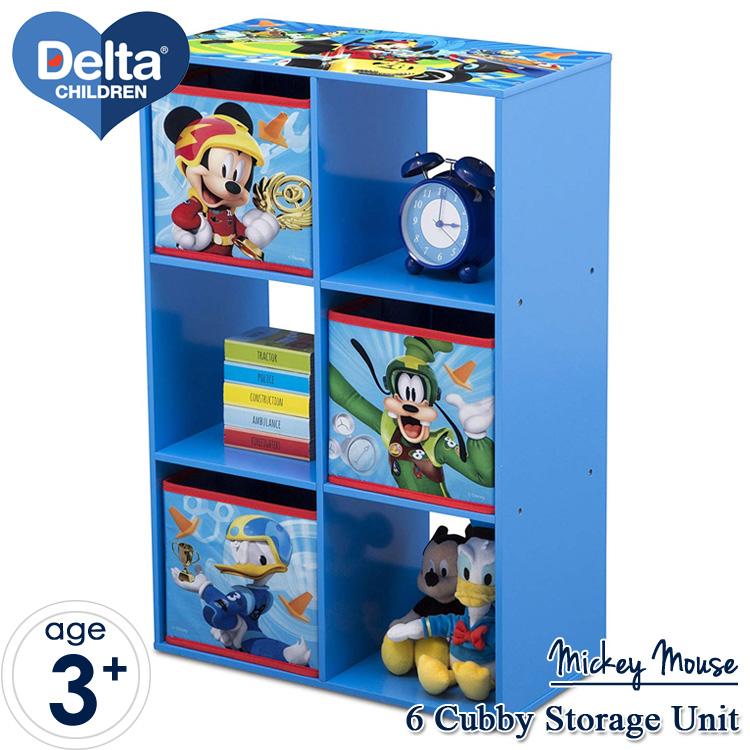 【大決算・割引商品】ディズニー ミッキーマウス 収納ラック ボックス 3点付き デルタ delta