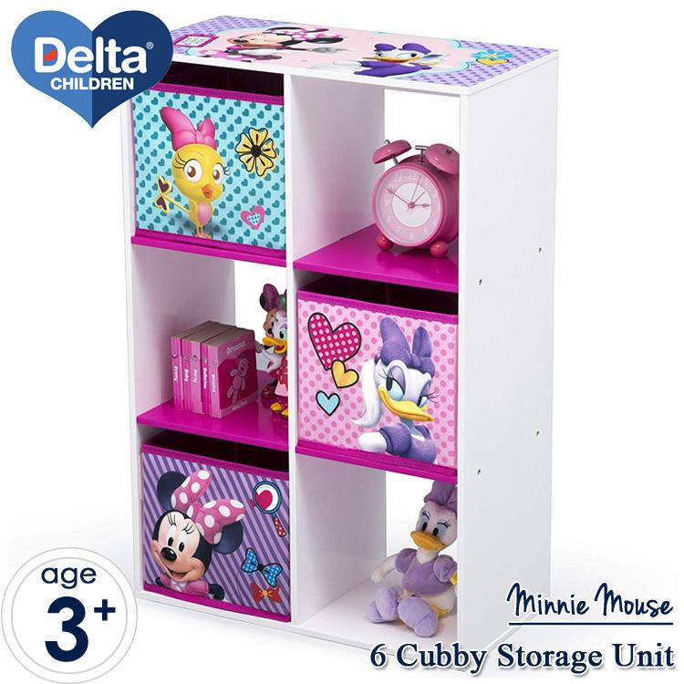 【大決算・割引商品】ディズニー ミニーマウス 収納ラック ボックス 3点付き デルタ delta