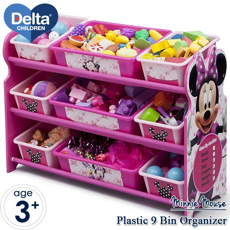 【割引クーポン有】デルタ デラックス 9ビン おもちゃ箱 子供用家具 子供部屋 収納 Delta ディズニー ミニーマウス