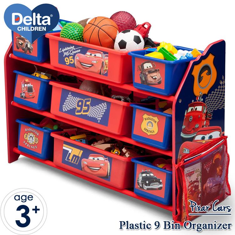 【割引クーポン有】デルタ デラックス 9ビン おもちゃ箱 子供用家具 子供部屋 収納 Delta ディズニー カーズ