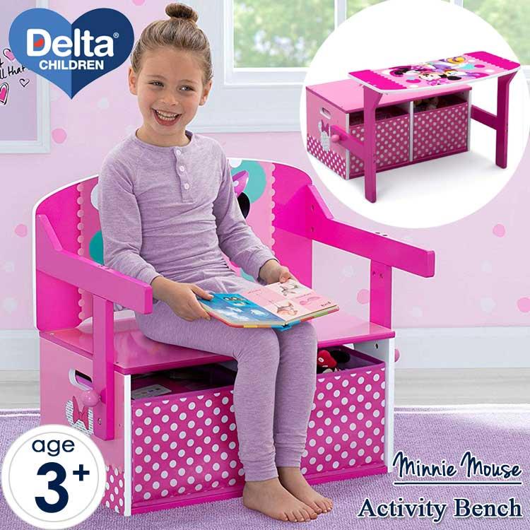 【割引クーポン有】6月下旬入荷予約販売/ ディズニー ミニーマウス 収納付き ベンチ テーブルに早変わり 机 収納 おもちゃ箱 ボックス BOXテーブル 子ども家具 Delta