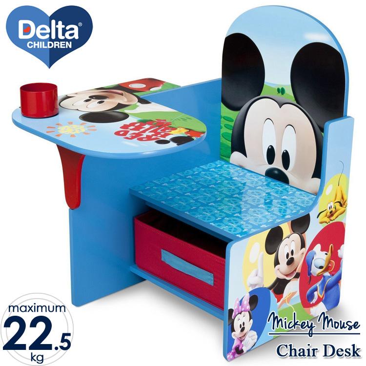 delta tc85664mm 3歳 4歳 5歳 6歳 子供用 モデル着用 注目アイテム キッズ キャラクター ディズニー ミッキー セット 3歳から Delta ミッキーフレンズ デルタ チェアーデスク イス 売買 一体型 ミッキーマウス 男の子 テーブル