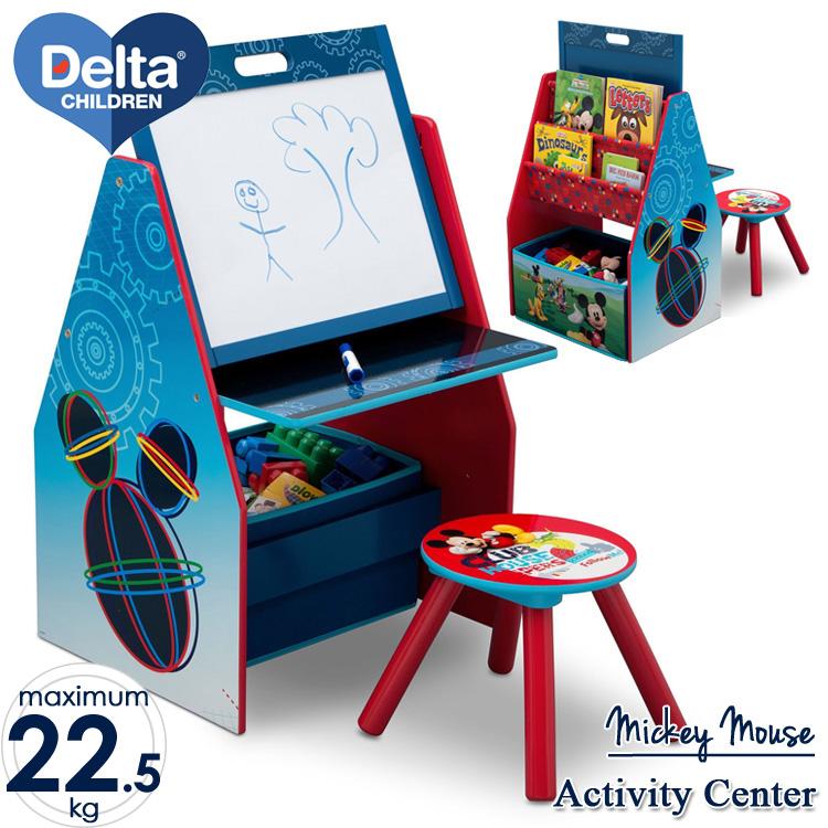ディズニー ミッキーマウス アクティビティセンター イーゼル 学習机 本棚 デルタ delta