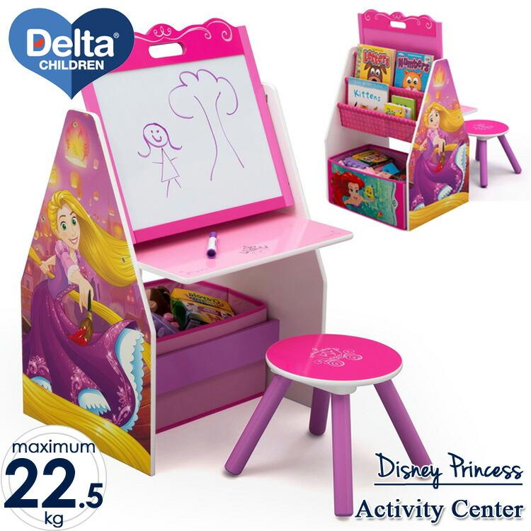 ディズニー プリンセス アクティビティセンター イーゼル 学習机 本棚 デルタ delta