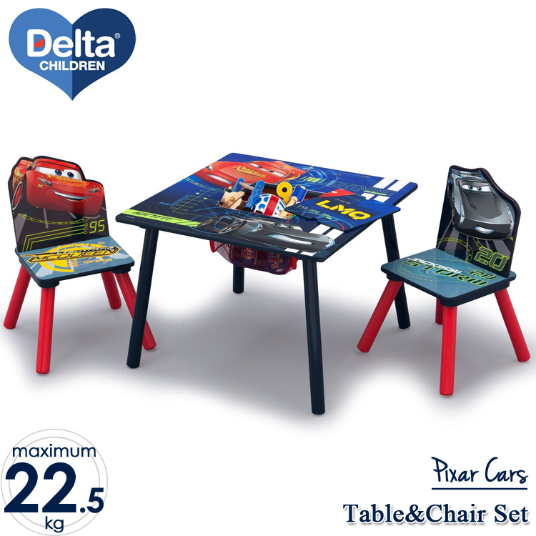 【割引クーポン有】ディズニー カーズ テーブル&チェア 収納付き 3点セット デルタ delta