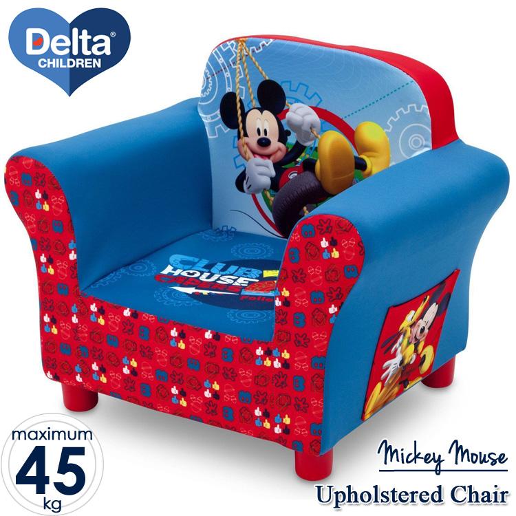 1月19日入荷予約販売/ デルタ ディズニー ミッキーマウス アップホルスタード ソファ 男の子 3-6歳