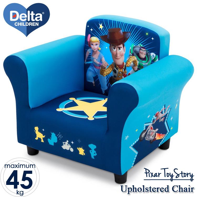 【割引クーポン有】デルタ 子供用 ソファー ディズニー トイストーリー4 アップホルスタードソファ 椅子 1人用 Delta