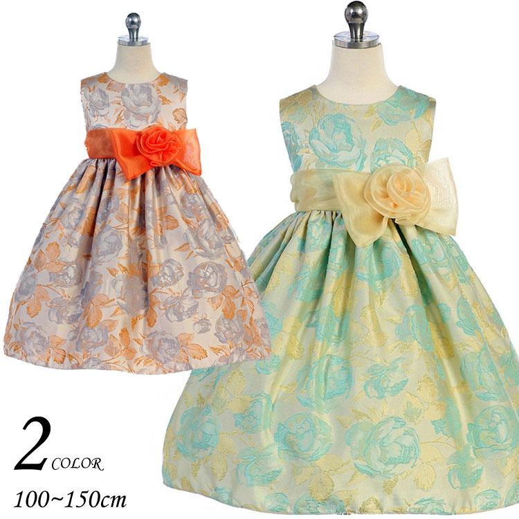 【訳あり】子供 ドレス フォーマル 女の子 3/4 100-115 グリーン イルゼ 2516071517005