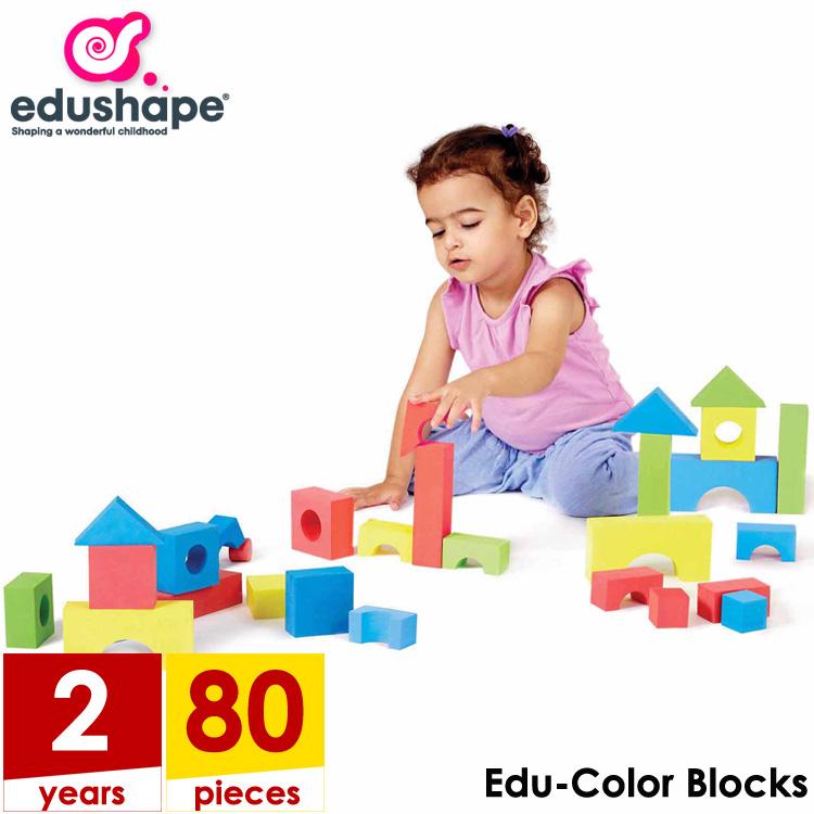 【大決算・割引商品】エドシェイプ ブロック 80個セット おもちゃ カラフル ソフト ブロック EduShape 716576