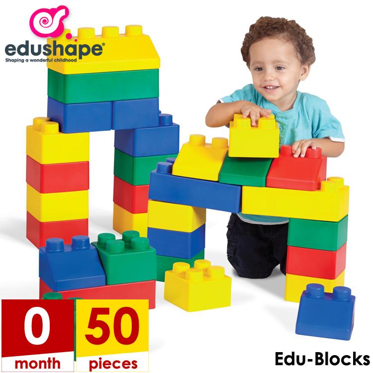 【割引クーポン有】エドシェイプ 大型 ブロック 50個セット おもちゃ ジャイアント ソフト ブロック EduShape 806050
