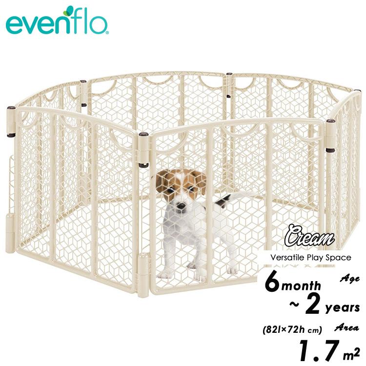 evenflo ペットゲート ゲージ 犬小屋 屋外用サークル プレイスペース バーサタイル イーブンフロー 6パネル クリーム