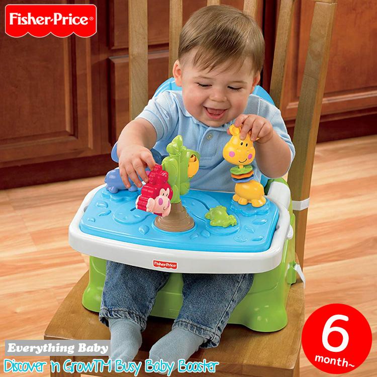 【大決算・割引商品】フィッシャープライス ディスカバー ブースター テーブルチェア 赤ちゃん 6か月から W9432