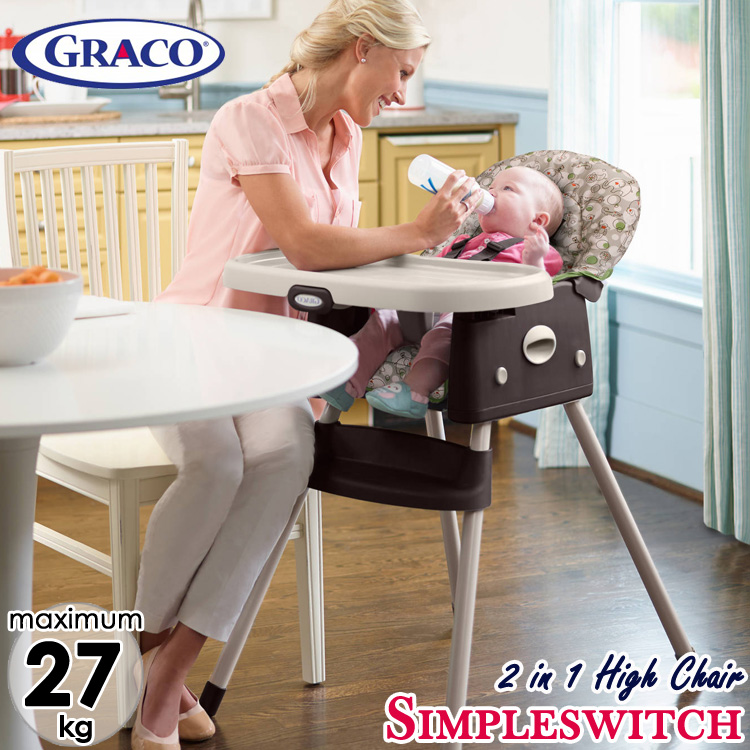 【スーパーSALE割引商品】グレコ シンプルスイッチ ハイチェア ベビーチェア ブースター 2通り使える 椅子 graco