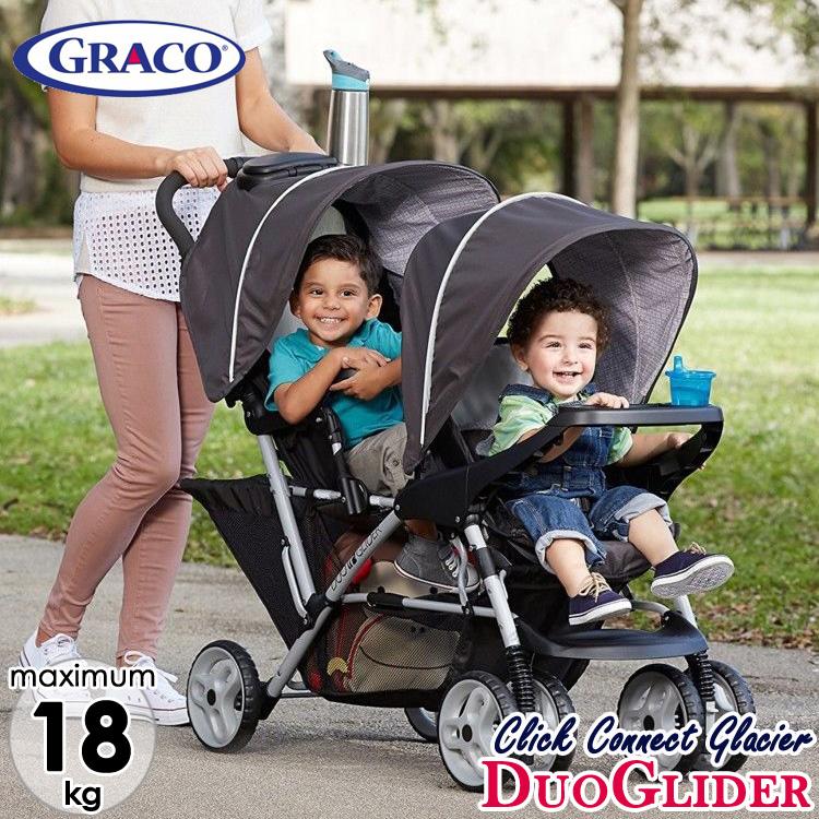 ベビーカー 2人乗り GRACO デュオ ダブル グレイシャー /配送区分A