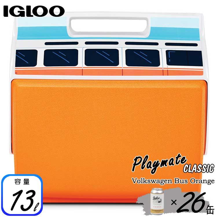 【割引クーポン有】イグルー クーラーボックス プレイメイト クラシック フォルクスワーゲン バス オレンジ 13L Igloo PLAYMATE CLASSIC VW BUS ORANGE