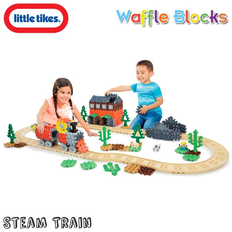 【スーパーSALE割引商品】リトルタイクス ワッフルブロック スチームトレイン 2歳から Littletikes 643132