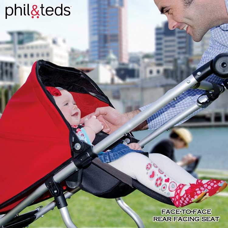 【スーパーSALE割引商品】Phil&teds フェイス to フェイス 対面式 バウンサー フィル&テッズ