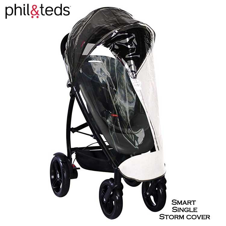 【大決算・割引商品】Phil&Teds シングル 一人乗り ベビーカー レインカバー フィル&テッズ