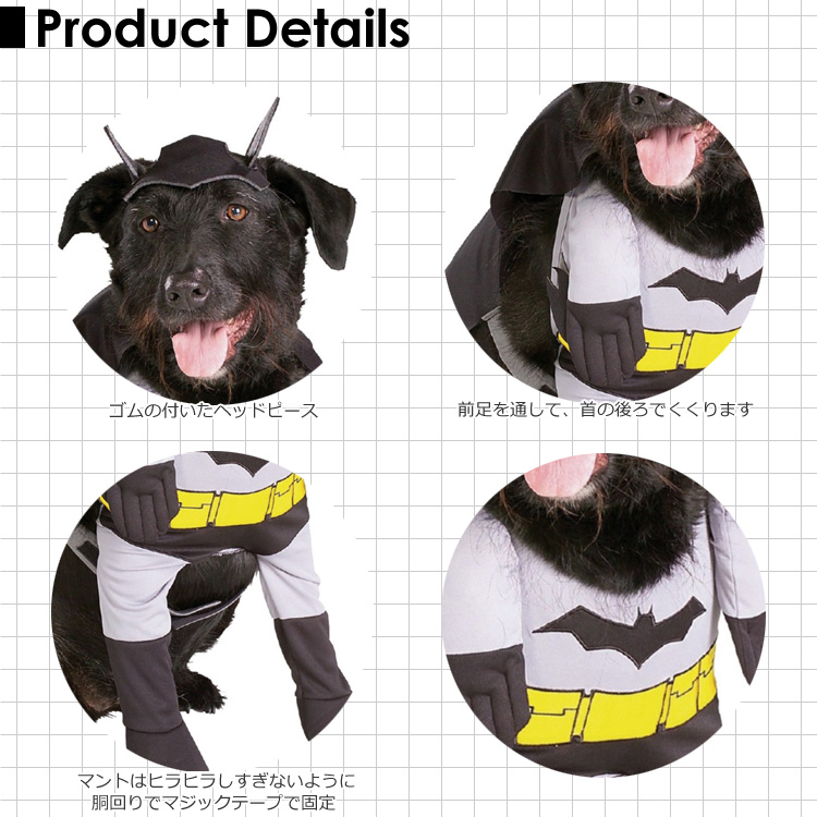 ハロウィン 衣装 犬 ペット バットマン コスチューム XS 小型犬 仮装 コスプレ 50566
