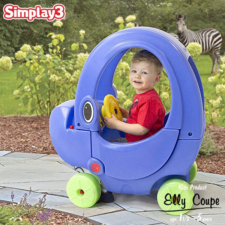 【スーパーSALE割引商品】乗用玩具 足けり ライドオン エリー クーペ ブルー 1歳半から simplay3