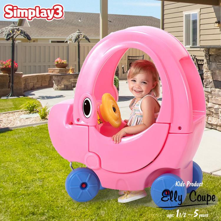 【スーパーSALE割引商品】乗用玩具 足けり ライドオン エリー クーペ ピンク 1歳半から simplay3