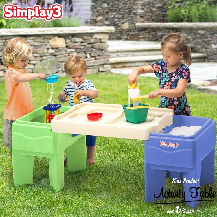 砂遊び 水遊び 子供用 机 イン & アウト アクティビティテーブル 1歳半から simplay3