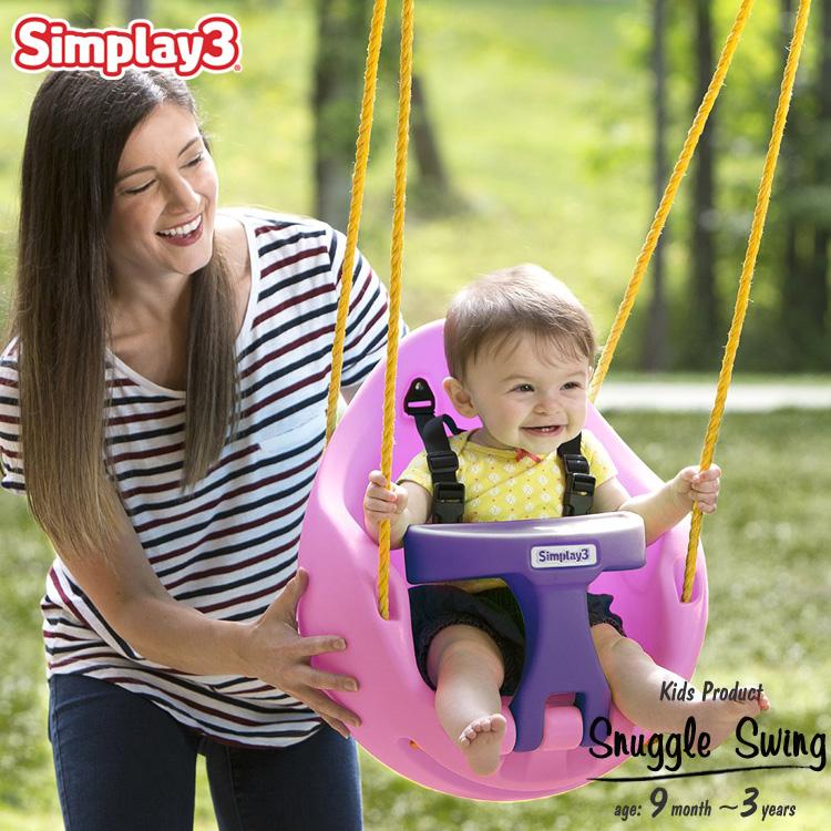 【P2倍・12月26日12時まで】ブランコ ハンギングチェア エスナッグルスイング ピンク 吊り下げ 9ヶ月頃から simplay3
