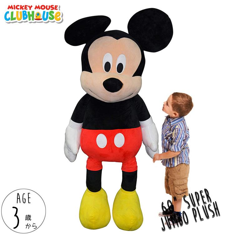 【割引クーポン有】特大サイズ ディズニー ミッキーマウス ぬいぐるみ 152cm ジャイアント ドール Mickey 巨大 クリスマスプレゼント