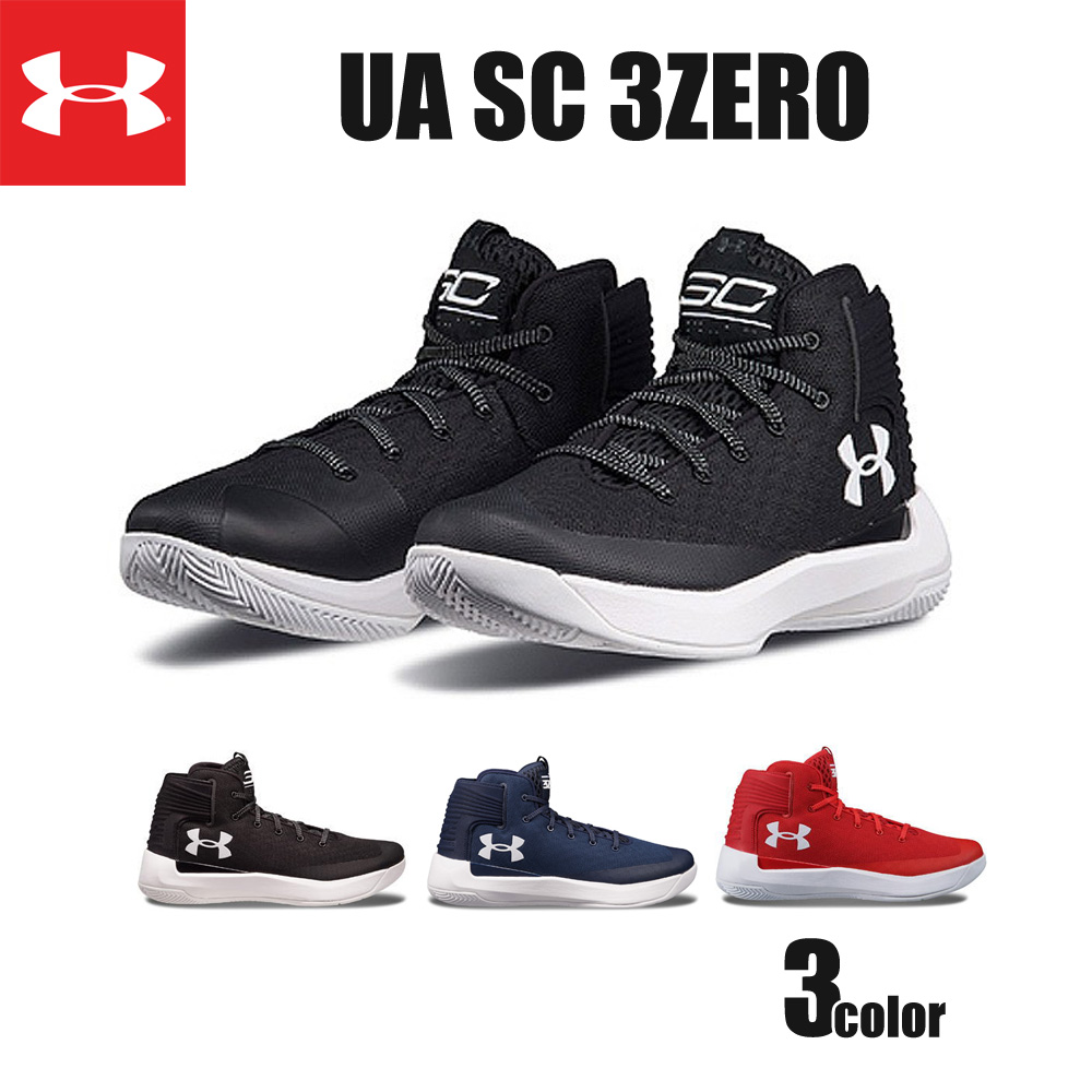 9e92c131b588 Throw away UNDER ARMOUR (under Armour) 1298308 men s basketball shoes UA SC  3 ZERO  fin curry basketball shoes
