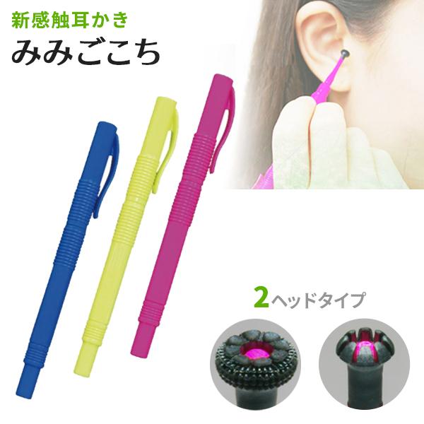 てる 掃除 湿っ 耳垢 耳垢が湿ってるのは何が原因?湿りを治す方法と耳垢の取り方まとめ