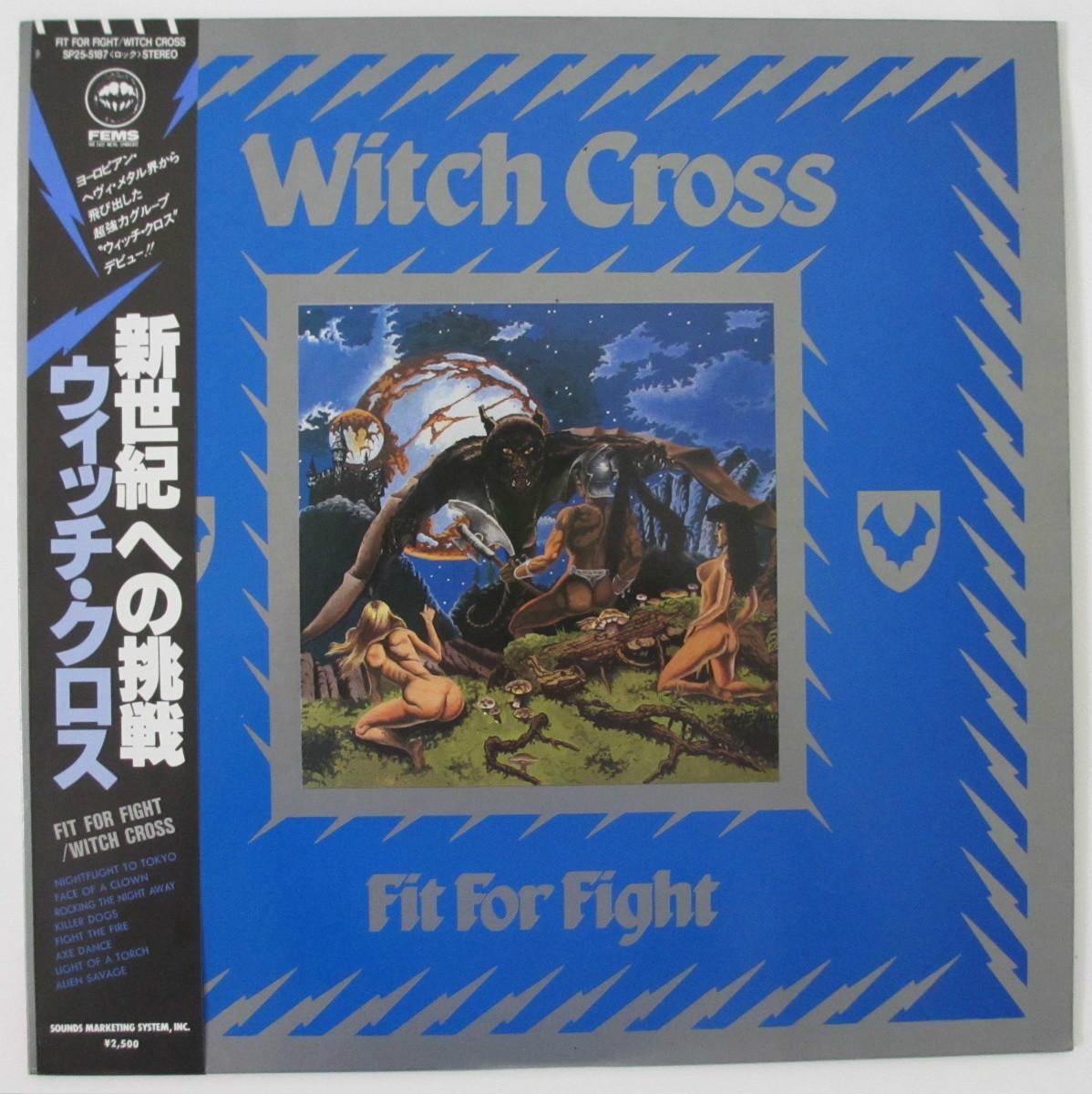 【中古レコード】Fit For You(新世紀への挑戦) Witch Cross(ウィッチ・クロス)
