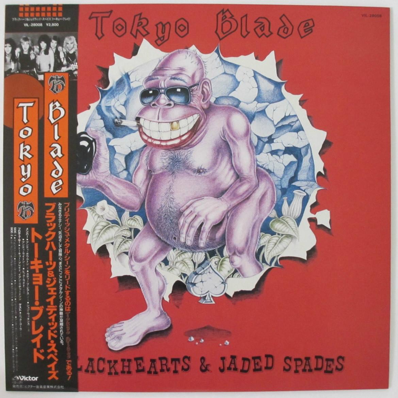【中古レコード】Tokyo Blade(トーキョー・ブレイド) BLACKHEARTS & JADED SPADES(ブラックハーツ&ジェイディッド・スペイズ)