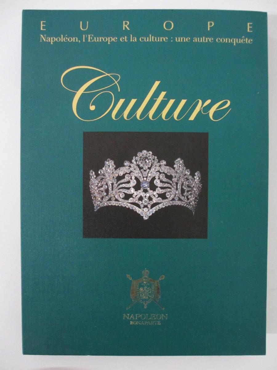 中古 栄光の大ナポレオン展 文化の光彩と人間のロマン 2005年 保証 図録 超激得SALE
