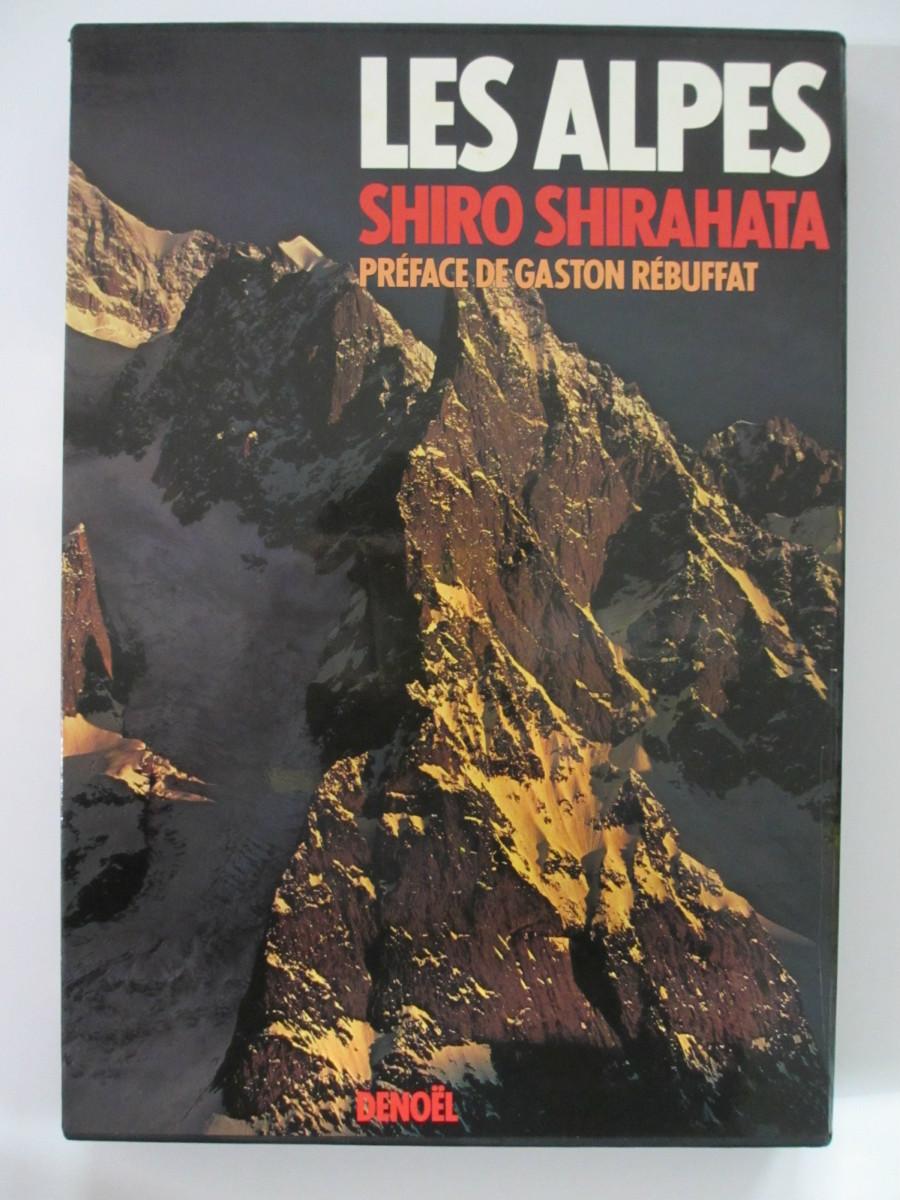 中古 LES ALPES 18%OFF 新着 SHIRO SHIRAHATA