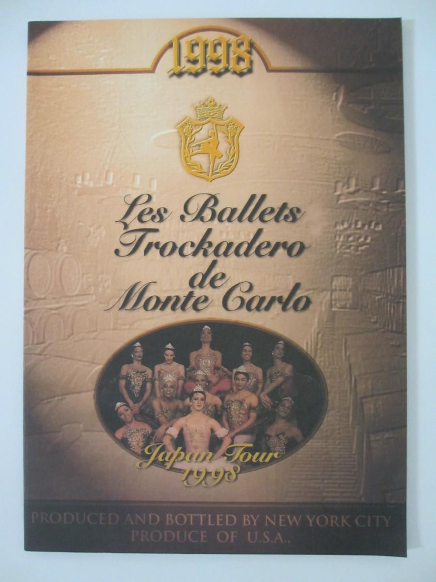 中古パンフレット Les Ballets Trockadero de 信憑 Monte Carlo Tour Japan 買物 バレエ団 1998 モンテカルロ デ トロカデロ
