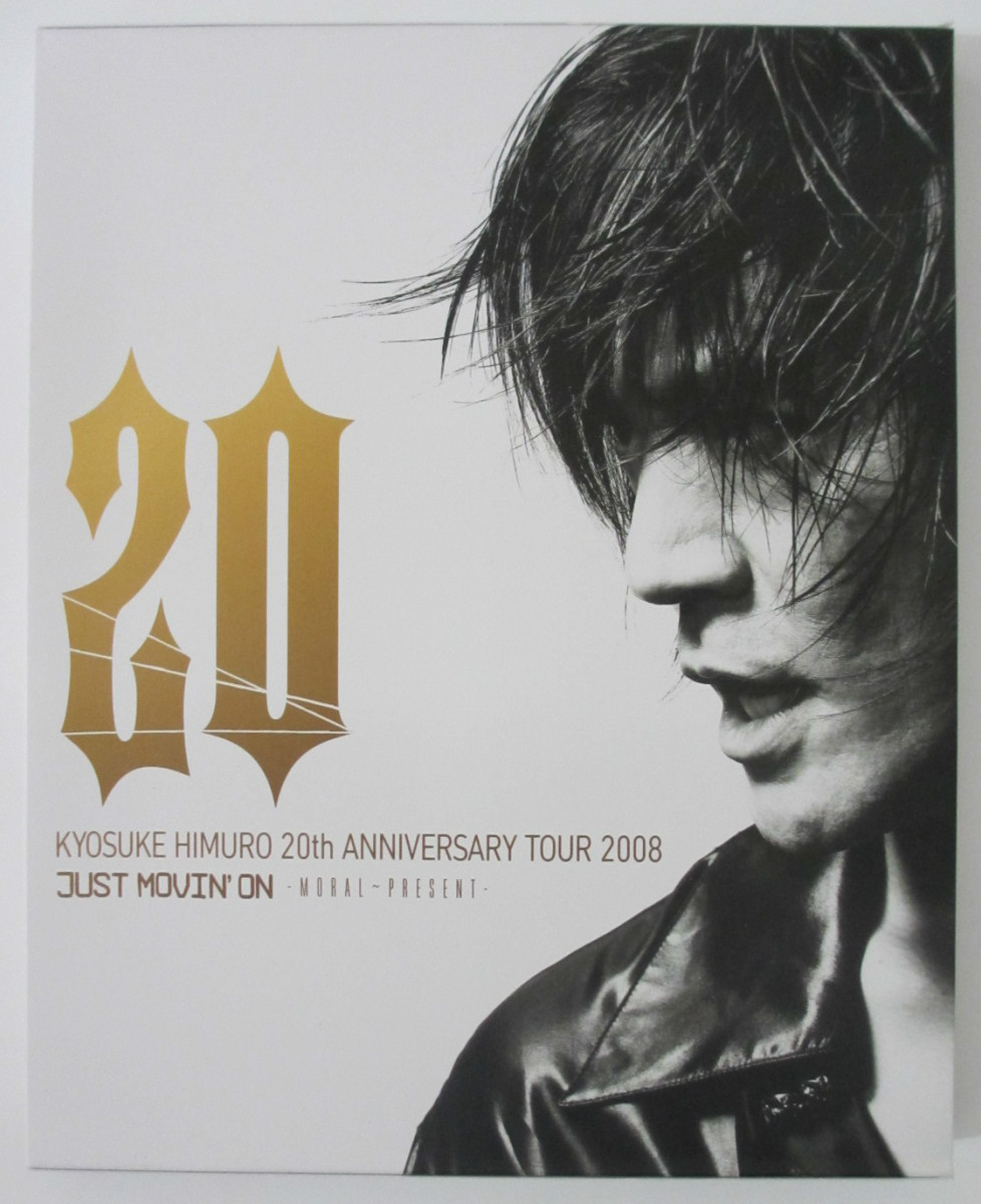 中古パンフレット 氷室京介 20th お得クーポン発行中 anniversary 驚きの値段 TOUR JUST 2008 MOVIN -MORAL~PRESENT-